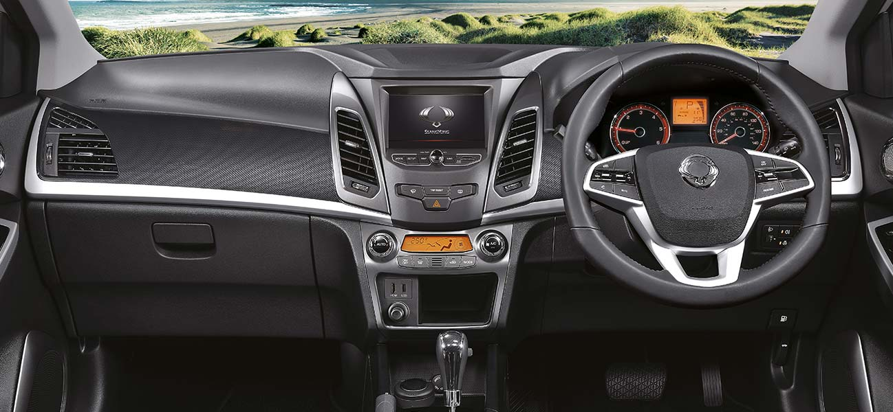 korando - Interior Function